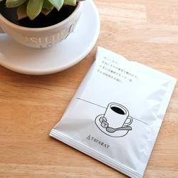 オリジナルコーヒー