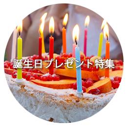 birthday260.jpg