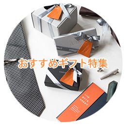 gift260.jpg