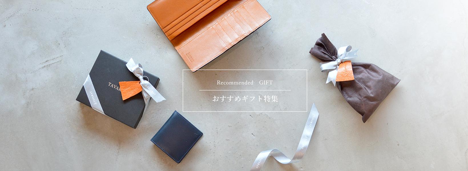 gift_main.jpg