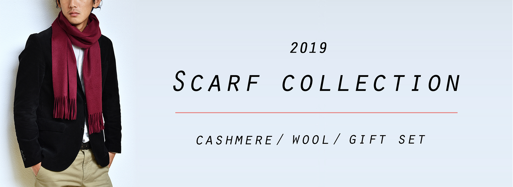 scarf_collection.jpg