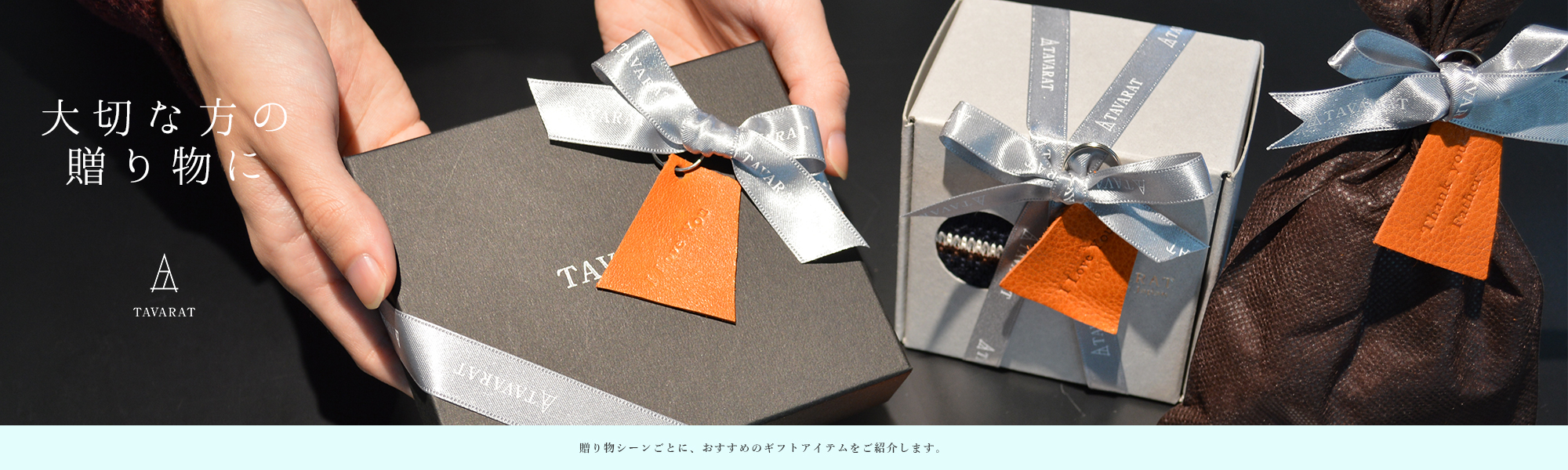 /img/gift/gift_top.jpg