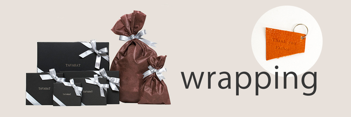 wrapping_bn.jpg