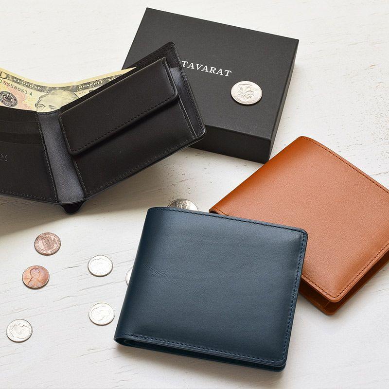 ボックスカーフ二つ折り財布