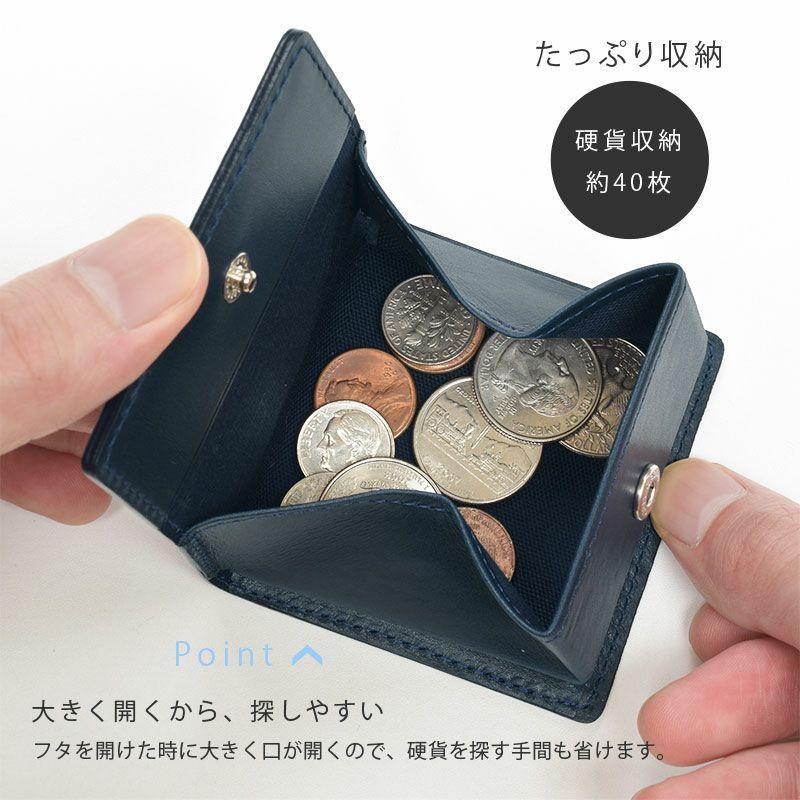 硬貨約40枚収納可能