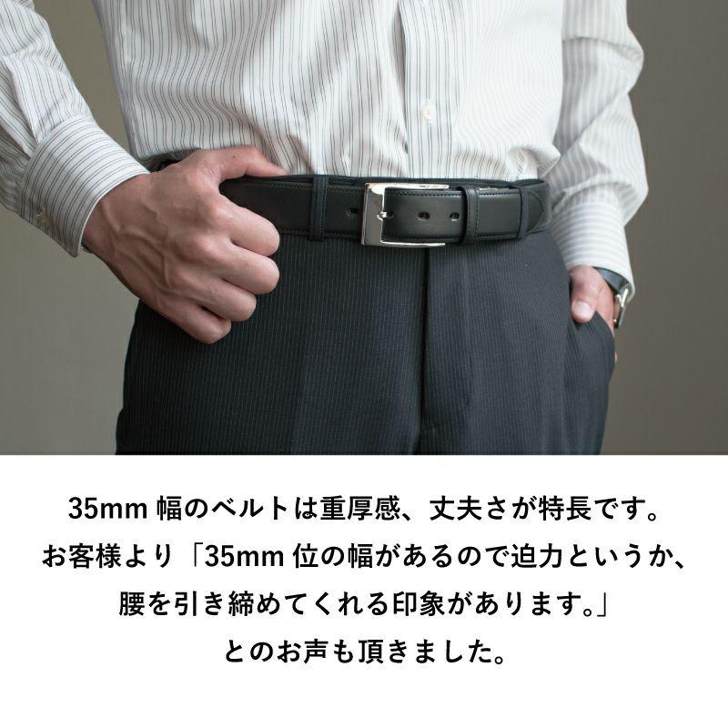 35mm幅
