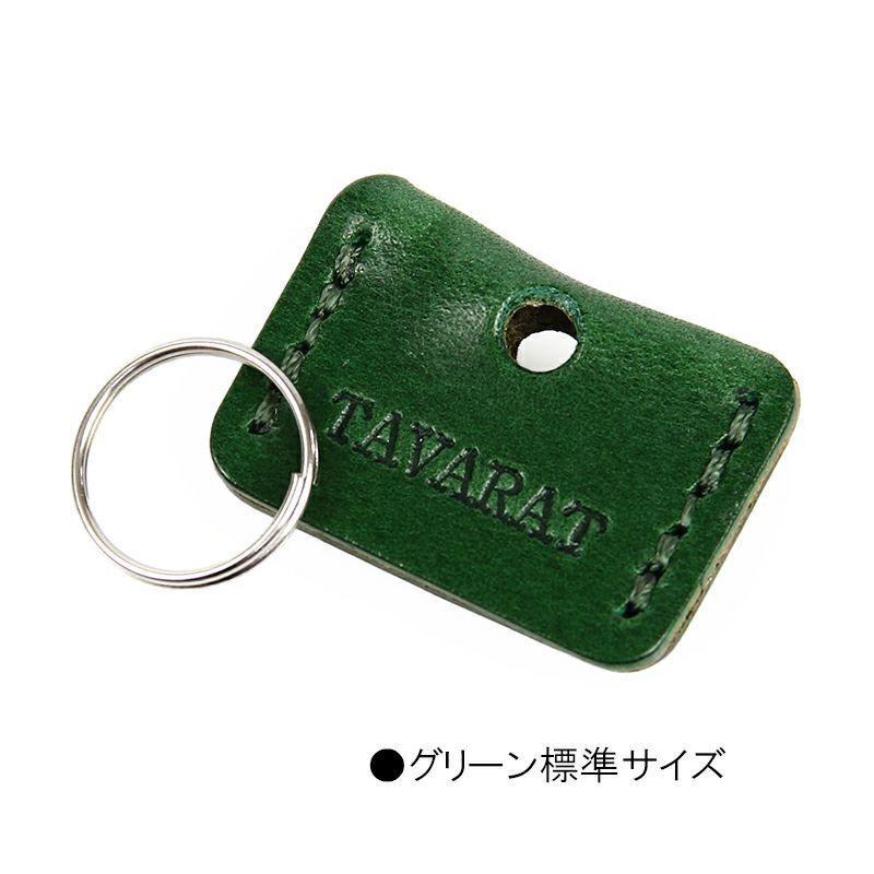 グリーン標準サイズ