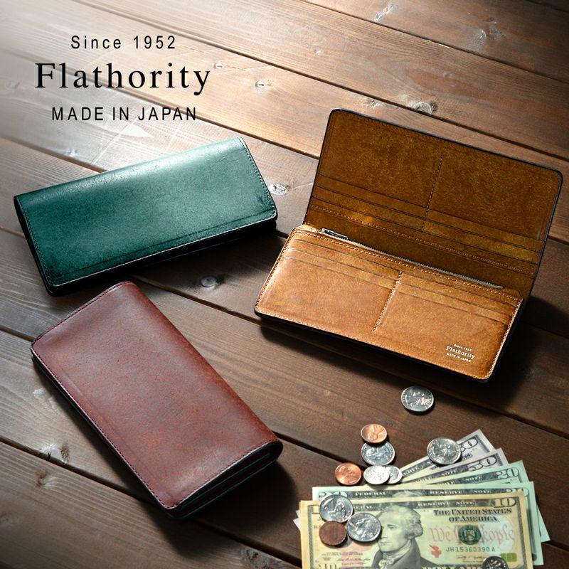 長財布 日本製 Flathority FP-502