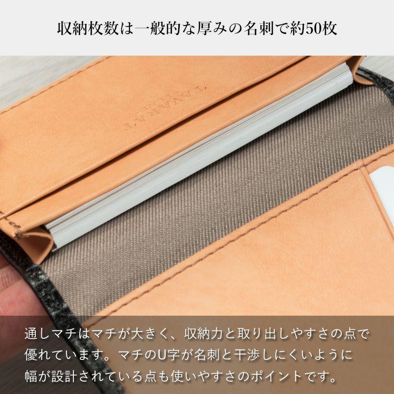 カードポケットについて
