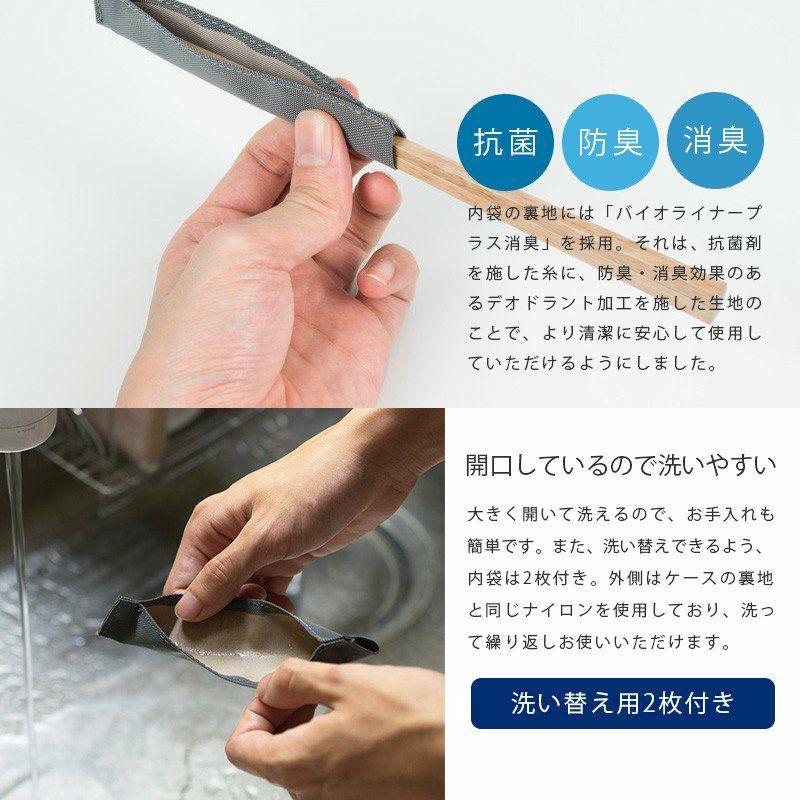 手洗い可能