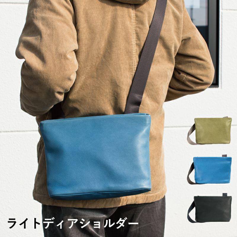 RAINY DAY BAG