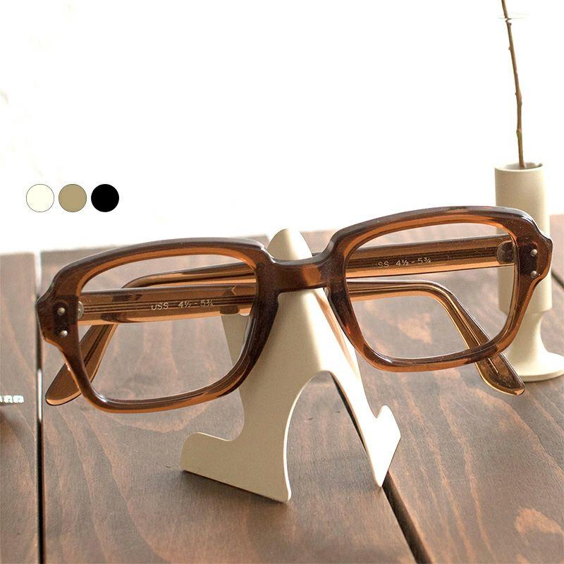 眼鏡ラック 真鍮製