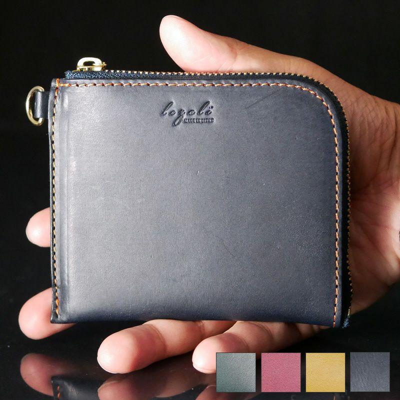 財布 メイン画像