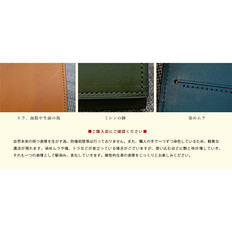 財布 デメリット