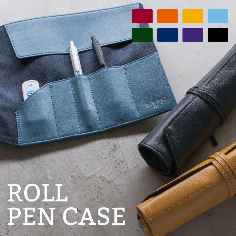 RHODIAボールペン